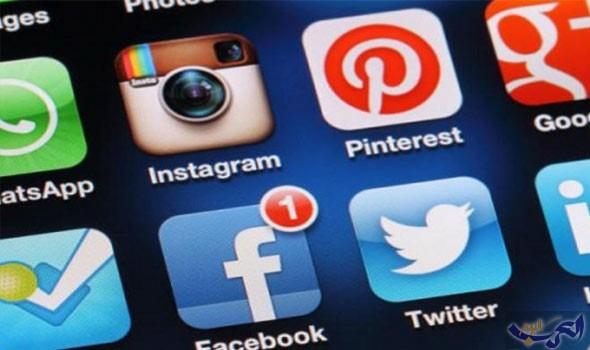 """خبير أمن معلومات يكشف عن تطبيقات تسرق البيانات على """"فيسبوك"""""""