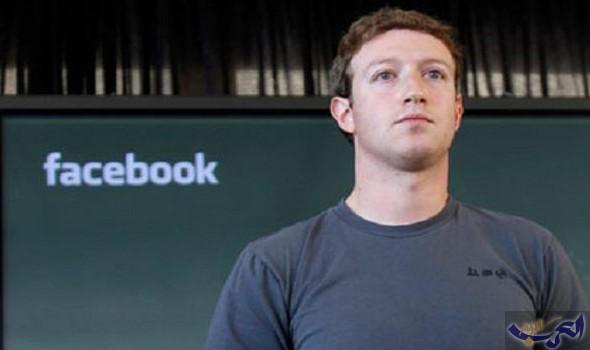 """مؤسس موقع """"فيسبوك"""" يعتذر ويقر بحدوث أخطاء بعد جدل استمر لأيام"""
