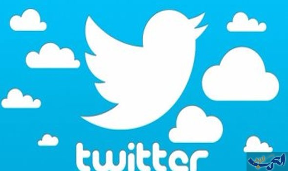 منظمة العفو الدولية تتهم تويتر بالتقصير وعدم احترام حقوق المرأة