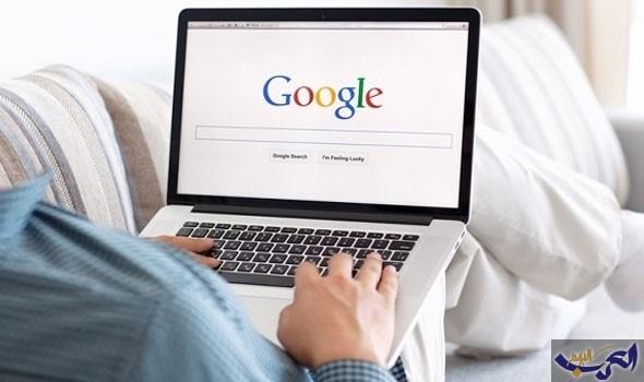 جوجل تطلق موقعا جديدا لتعليم أساسيات ومبادئ الذكاء الاصطناعى