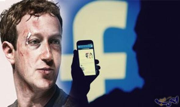 """""""فيسبوك"""" يفقد 37 مليون دولار بعد تسريب بيانات 50 مليون مستخدم"""