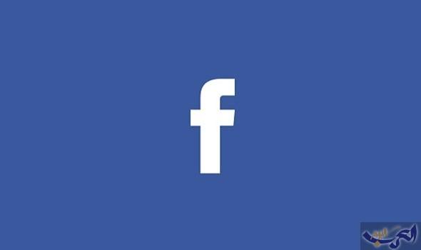 أسهم فيس بوك تستمر فى الهبوط على الرغم من الاعتذار