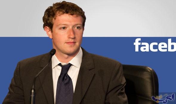 """مارك زوكربرغ يؤكّد أن شركة """"الفيسبوك"""" ارتكبت أخطاءً فادحة"""
