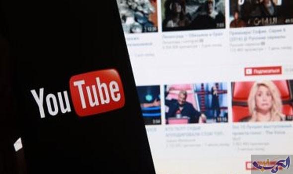 مشاهدة فيديوهات يوتيوب تزيد ثقة المستخدمين نحو تعلم مهارة جديدة