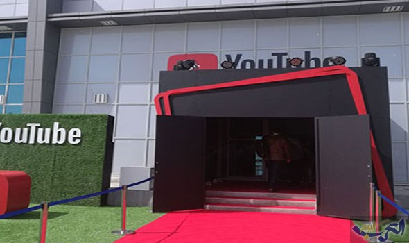 """""""يوتيوب"""" يحتفل بإطلاق أول مساحاته الإبداعية فى الشرق الأوسط بإمارة دبى"""