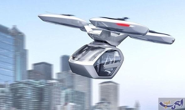 """شركة """"أودي"""" تكشف عن سيارة أجرة طائرة ذاتية القيادة"""
