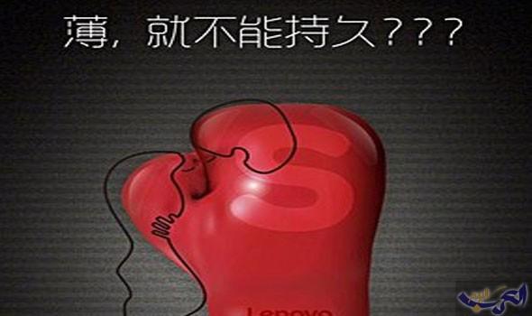 لينوفو تستعد للكشف عن هاتفها S5 يوم 20 مارس الجارى