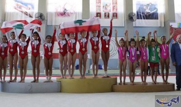 لبنان تستضيف البطولة العربية للجمباز الفني والإيقاعي