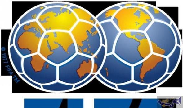 الفيفا يعلن عن أسماء الدول المرشحة لإستضافة الحدث