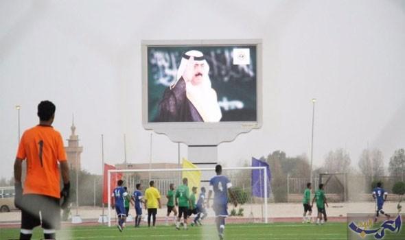 إقامة نصف نهائي منافسات بطولة شهداء الواجب بالحرس الوطني
