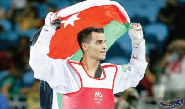 لاعبو المنتخب الأردني للتايكواندو يتقدمون في التصنيف الدولي
