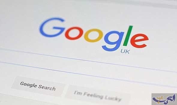 """شركة """"غوغل"""" تكشف تفاصيل وحدة تحكم لعبة """"Yeti"""""""