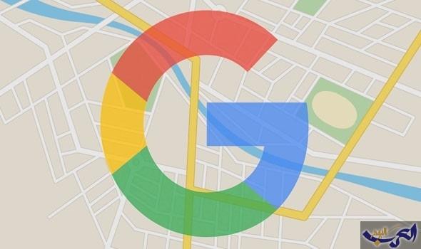 طريقة بسيطة لاستخدام خرائط غوغل دون الاتصال بالإنترنت
