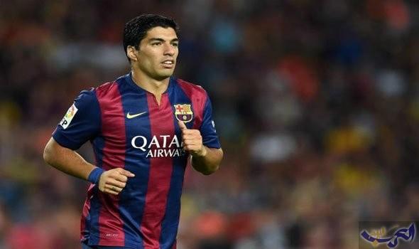 لويس سواريز يكمل فرحة برشلونة بهدف في الوقت القاتل
