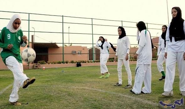 إعلان لأحد الأندية النسائية السعودية يُثير سخطًا على مواقع التواصل