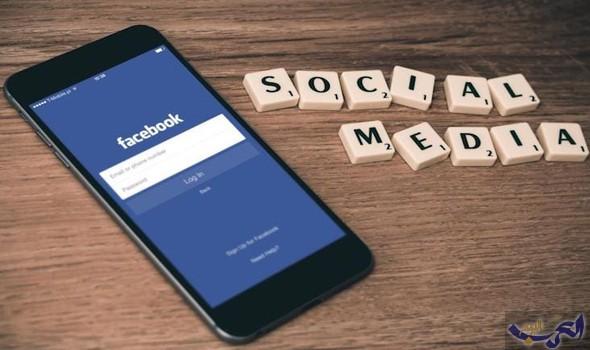 """""""فيسبوك"""" تمنح مُستخدميها سيطرة أكبر على بياناتهم الشخصية"""