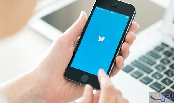 """""""تويتر"""" يعلق أكثر من مليون حساب منذ 2015 بسبب """"الترويج للإرهاب"""""""