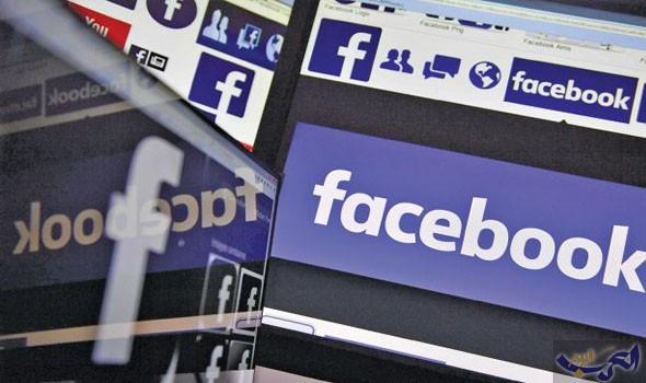 """طريقة تحميل كل ما يعرفه موقع """"فيسبوك"""" عنك"""