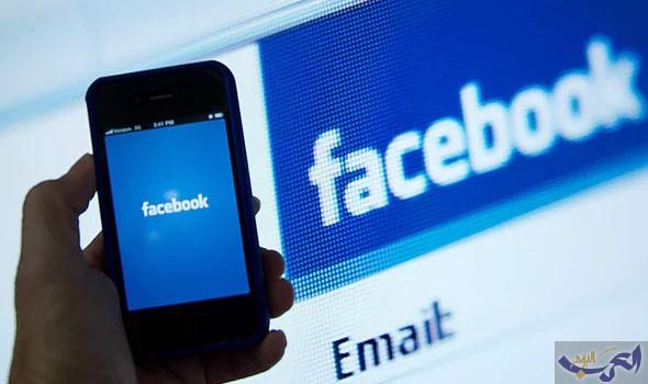 """""""فيسبوك"""" يضع حلًا للتعامل مع نشر الأخبارالكاذبة"""