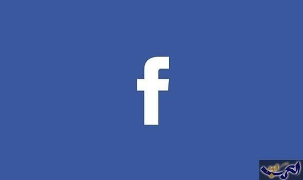 """""""فيسبوك"""" ليس الوحيد الذي يسرّب البيانات فالعالم مراقب بالكامل"""