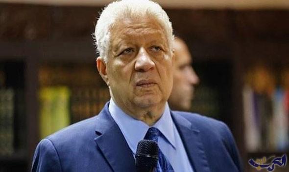 """فحص هاتف 21 من """"جماهير الزمالك""""بسبب رسائل تهديد لمرتضى منصور"""