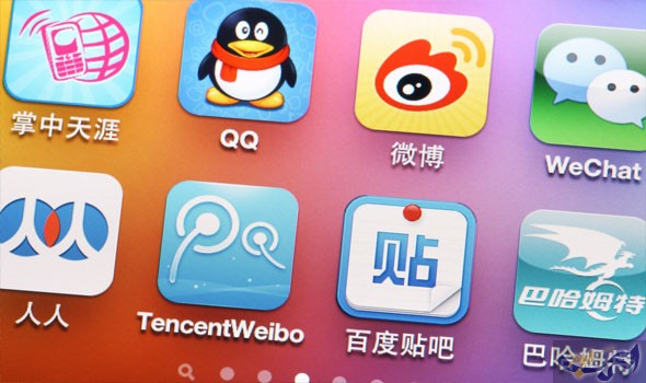 Weibo الصينى يعلن حملة تطهير للموقع من المحتوى العنيف والمروج للشذوذ