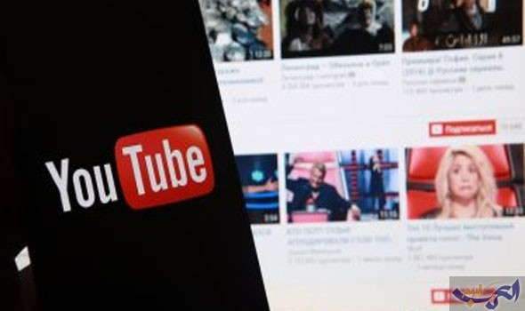 """إعلانات بذيئة تظهر داخل فيديوهات """"يوتيوب"""" توجه المستخدمين لمواقع إباحية"""