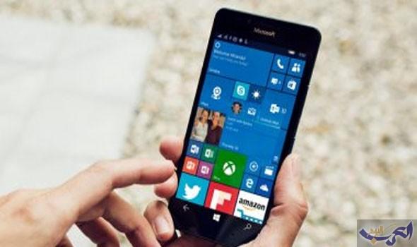 """نفاد آخر هواتف """"ويندوز"""" التابعة لشركة مايكروسوفت"""