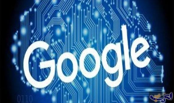 غوغل تطرح ميزة الرموز الترويجية للتطبيقات فى السعودية والإمارات