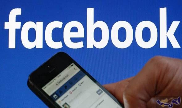 """نصائح لكيفية التحكم بخصوصيتك على """"فيسبوك"""" وحمايتها من السرقة"""