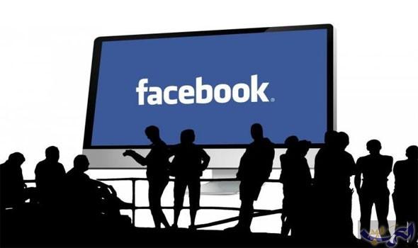 أجراء تعديلات شاملة على أدوات التحكم في الفيسبوك
