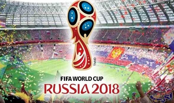 أوّل قناة عربية تُعلن رسميًّا نقل مباريات كأس العالم في روسيا مجانًا