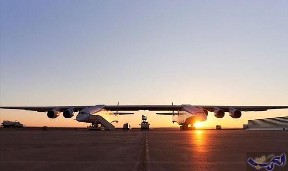 أكبر طائرة في العالم تقوم برحلتها الأولى خلال أشهر