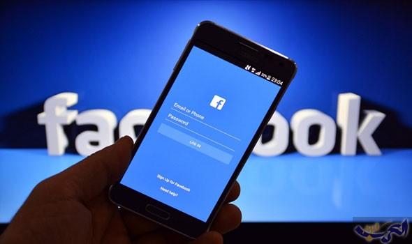 """مسؤولون سابقون في هيئة التجارة الفيدرالية يؤكّدون أن """"فيسبوك"""" سيواجه غرامة مالية هائلة"""