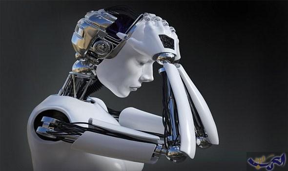 العقول الذكية المصطنعة تُعاني مثل الإنسان مِن مشاكل صحيّة ونفسيّة