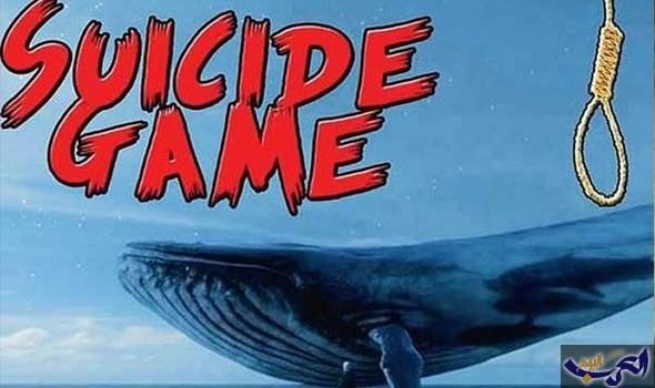 """أمين الفتوى يعلق على لعبة الموت """" الحوت الأزرق """""""