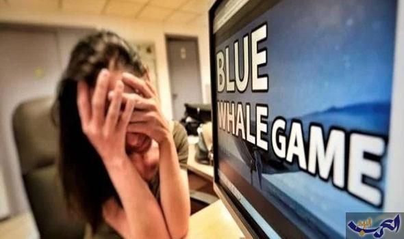 """أسرار دخول اللعبة المثيرة للجدل """" الحوت الأزرق"""" ودوافع الانتحار"""