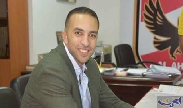 محمد سراج الدين يكشف ما استفاده من جامعة ريال مدريد