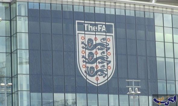 الاتحاد الإنجليزي لكرة لقدم يُطبّق نظام العطلة الشتوية في 2019