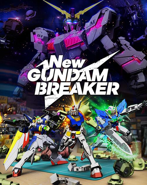 تأجيل نسخة الحاسب الشخصي من لعبة New Gundam Breaker إلى وقتٍ لاحقٍ من الصيف