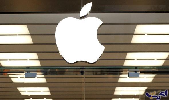 آبل تُزيح الستار رسميًا عن الإصدار الجديد من نظام iOS