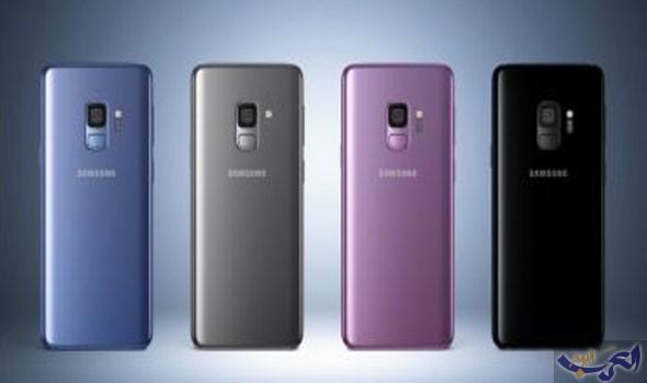 سامسونغ تستعد لطرح نسخة صغيرة من هاتف galaxy s9