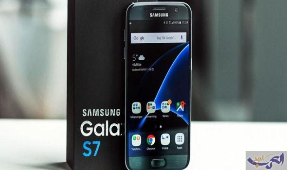 """"""" سامسونغ"""" تستأنف إطلاق تحديث لهواتف Galaxy S7"""