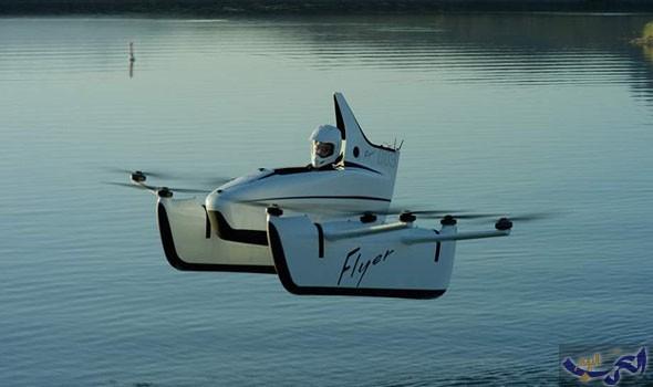 """الكشف عن السيارة الطائرة """"فلاير"""" الشبيهة بالدراجة المائية"""