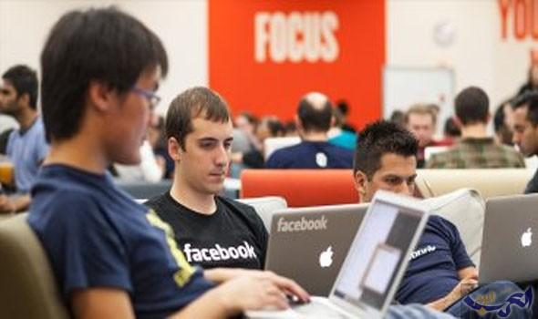 كيف يعمل موظفو فيس بوك وواتس معا؟