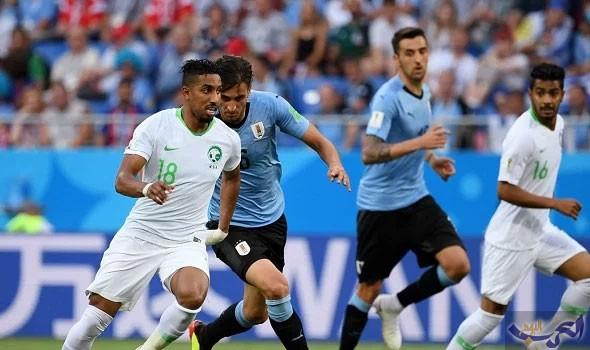 المنتخب السعودي يخسر ويُودِّع مونديال روسيا بهدف سواريز