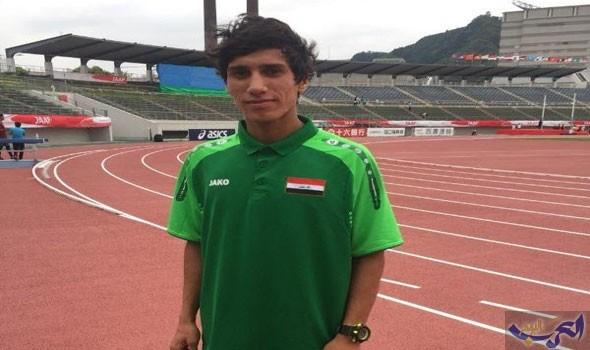 العراقي حسين هيثم يبلغ نهائي 1500 متر في بطولة آسيا