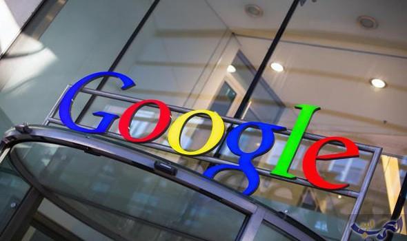 """شركة """"غوغل"""" تتجسس على دول الشرق الأوسط"""